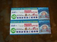 DSC03062_convert_20080705212658.jpg