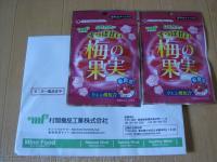 DSC03067_convert_20080707211213.jpg