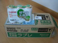 DSC03643_convert_20081216190630.jpg