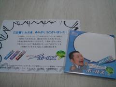 DSC03830_convert_20090219211041.jpg