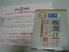DSC03904_convert_20090309200420.jpg