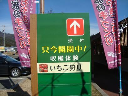 縺・■縺泌恍+莠育エ・・縺ソ+003_convert_20120103112049