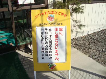 縺・■縺泌恍+莠育エ・・縺ソ+002_convert_20120103111937