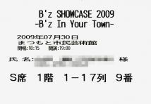 Bz2009_1.jpg