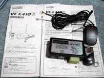 VE-E410R.jpg