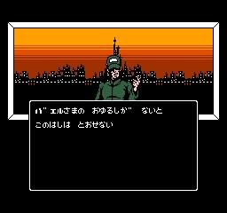 DDSとおせんぼ