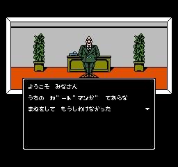 鈴木の社長