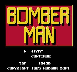 ボンバーマン1