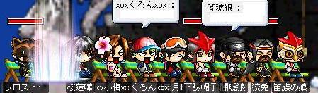 blog00041.jpg