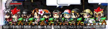blog00042.jpg