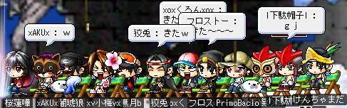blog00043.jpg