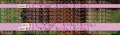 blog00044.jpg