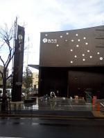 高円寺に劇場ができるらしい