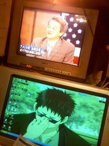 緑のパソコン