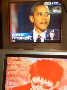 赤いパソコン