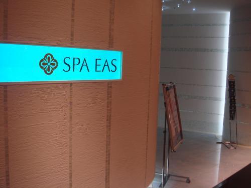 SPAEAS入口