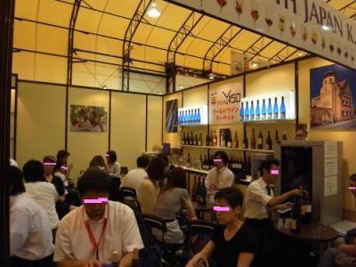 ワールドワインマーケット