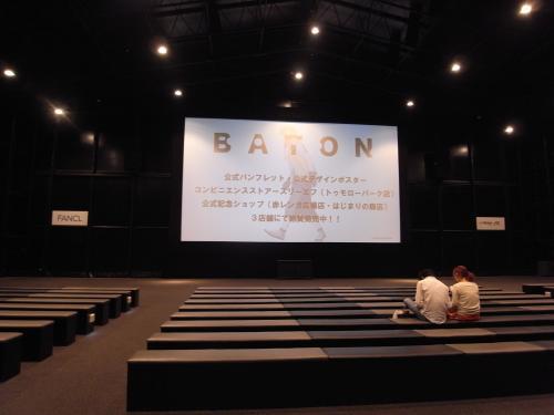 BATON会場