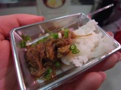 琉球飯試食