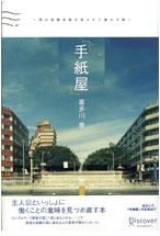 ISBN978-4-88759-570-5.jpg