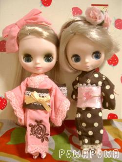 美人姉妹?