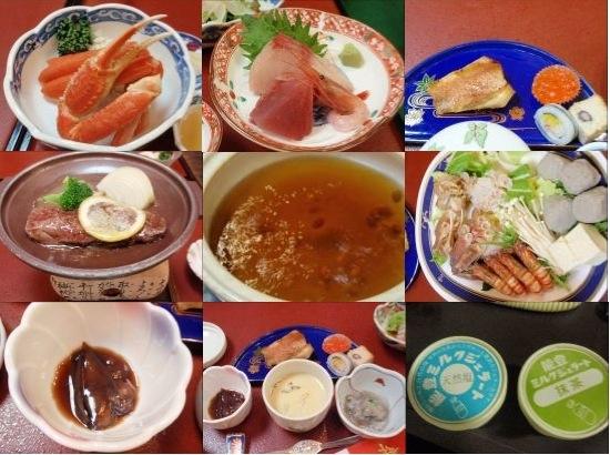 和倉温泉夕食