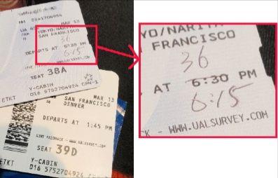 チケット(変換後)