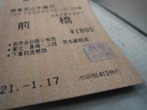 20090117-2.jpg