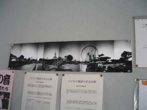 20090305-5.jpg