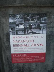 20090509-8.jpg