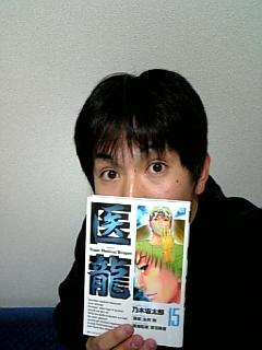 20071201211655