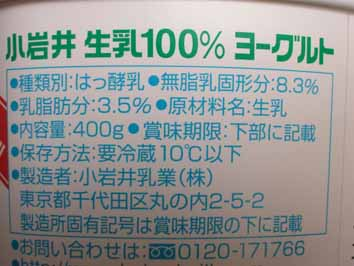 20050125222107.jpg