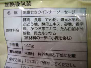 20050127184336.jpg