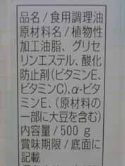 20050215195915.jpg