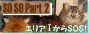 I-banner.jpg