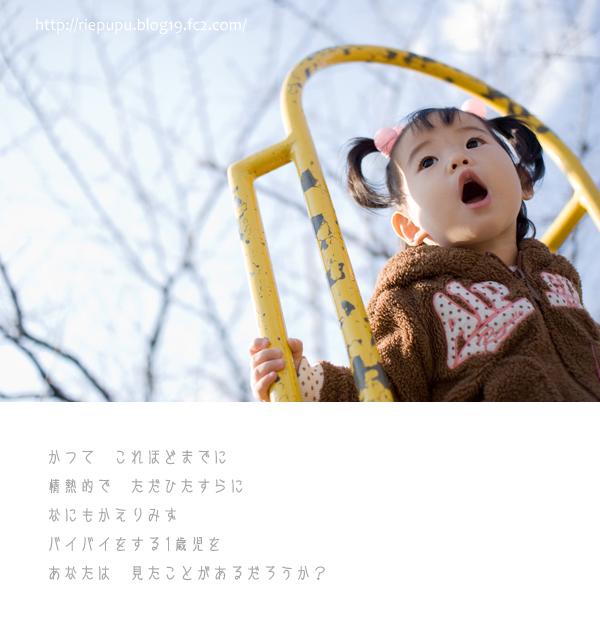 0120-8のコピー
