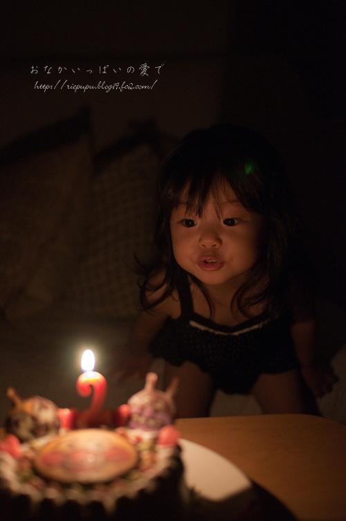 2歳の誕生日 1