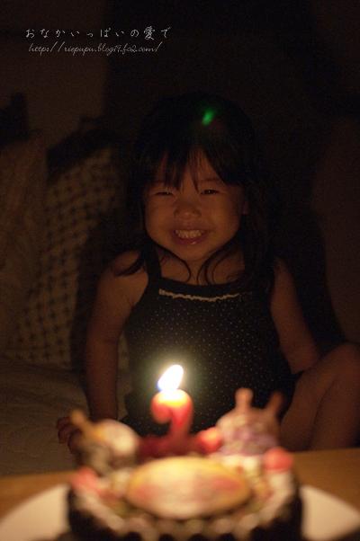 2歳の誕生日 2