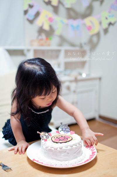 2歳の誕生日 10