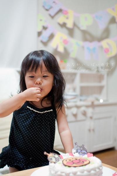 2歳の誕生日 11