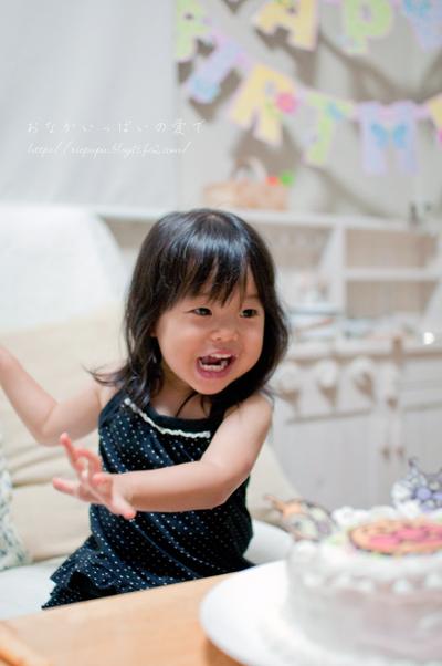 2歳の誕生日 12