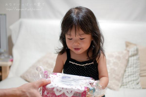 2歳の誕生日 16