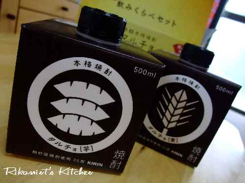 DSCF11・3焼酎モニター2