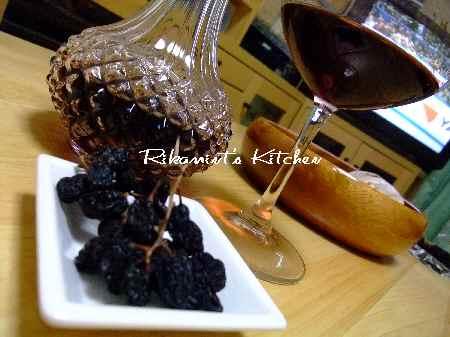 DSCF11・29ワイン&枝つき干し葡萄