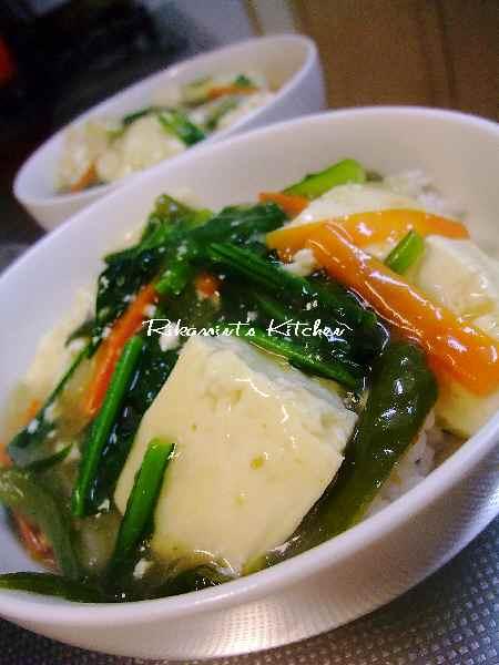DSCF1・26豆腐と小松菜の柚子胡椒丼2