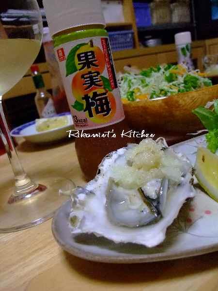 DSCF2・14果実梅で牡蠣