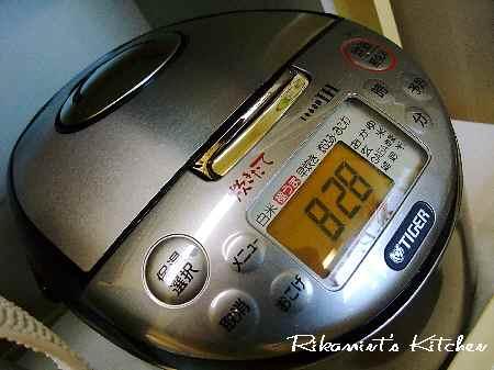 DSCF5・11炊飯器