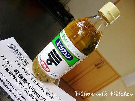 DSCF5・20お酢