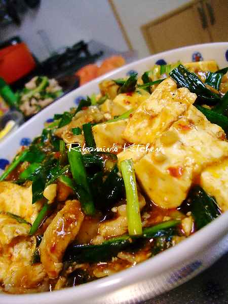 DSCF6・23麻婆豆腐