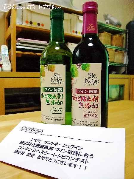 DSCF7・19ワイン